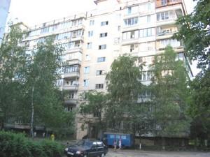 Квартира Юры Гната, 6а, Киев, E-41168 - Фото