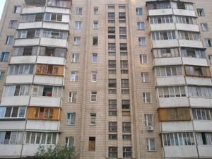 Квартира Харківське шосе, 170б, Київ, Z-417505 - Фото1