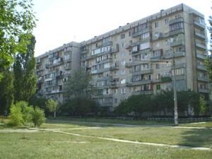 Квартира Оболонский просп., 14е, Киев, Z-803219 - Фото