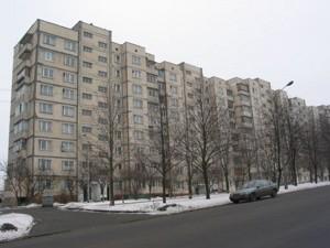 Квартира Демеевская, 51, Киев, Z-630973 - Фото1