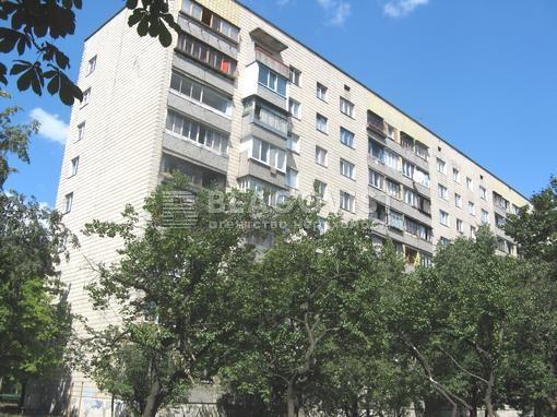 Квартира A-109764, Малишка А., 31а, Київ - Фото 1