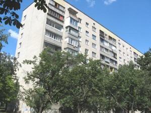 Квартира Малышко Андрея, 31а, Киев, Z-400949 - Фото