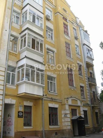Квартира C-95651, Антоновича (Горького), 24б, Київ - Фото 2
