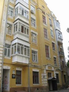 Квартира Антоновича (Горького), 24б, Киев, C-95651 - Фото1