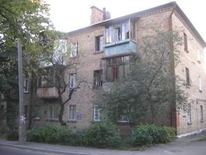 Apartment Zhytkova Borysa, 11/17, Kyiv, Z-633971 - Photo