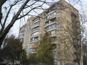 Квартира Новоукраинская, 1/3, Киев, Z-808287 - Фото