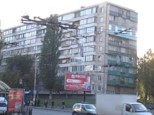 Стоматологія, Повітрофлотський просп., Київ, Z-423786 - Фото