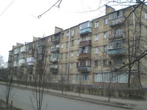Квартира Мира просп., 19/18, Киев, Z-268410 - Фото