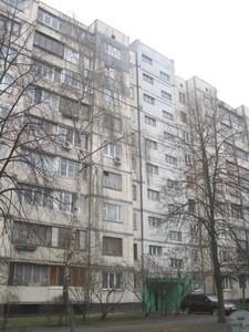 Квартира Митрополита Андрея Шептицького (Луначарського), 3, Київ, R-39435 - Фото