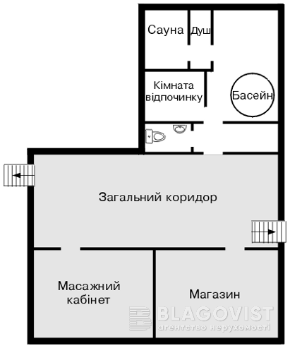 Сауна, H-10523, Порика В.просп., Київ - Фото 2