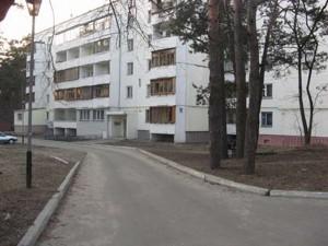 Квартира Военный городок, 161, Киев, Z-464800 - Фото