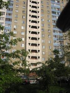 Квартира Заболотного Академіка, 112, Київ, Z-761734 - Фото