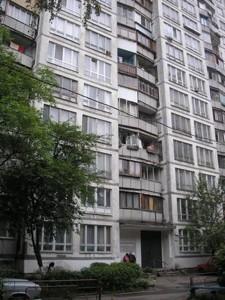 Квартира F-44989, Роллана Ромена бульв., 7а, Киев - Фото 2