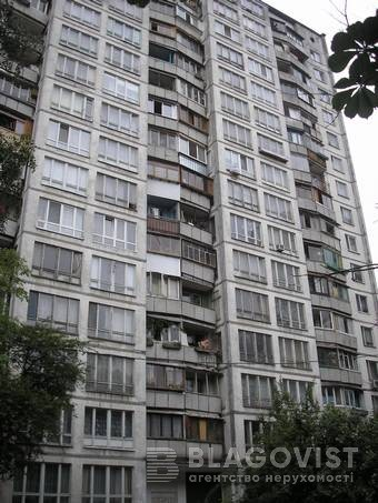 Квартира F-44989, Роллана Ромена бульв., 7а, Киев - Фото 1