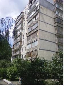 Квартира Пугачова, 11/15, Київ, R-26794 - Фото1