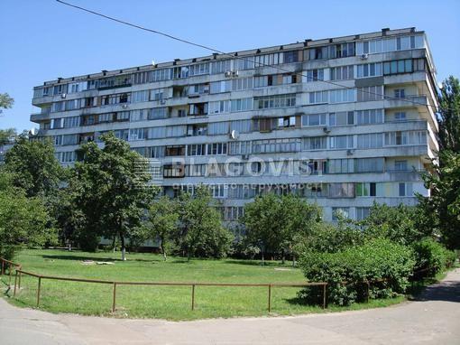 Покупка квартиры в г. Киев без посредников