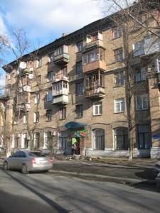 Нежилое помещение, Симферопольская, Киев, C-105856 - Фото 10