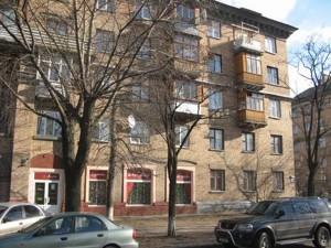 Нежилое помещение, Симферопольская, Киев, C-105856 - Фото