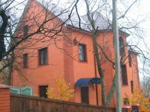 Будинок Військова, Київ, Z-611211 - Фото1