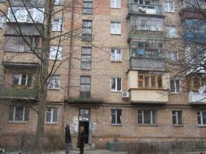 Квартира Бурмистенко, 6 корпус 1, Киев, H-41581 - Фото3