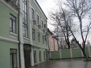 Офис, Бехтеревский пер., Киев, X-4177 - Фото 6