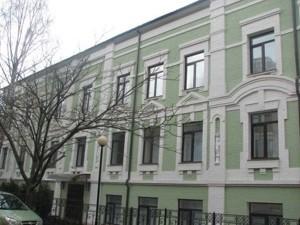 Офис, Бехтеревский пер., Киев, X-4177 - Фото1