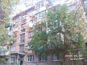 Офис, Набережно-Луговая, Киев, X-27424 - Фото