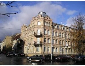 Офіс, Спаська, Київ, N-4596 - Фото3