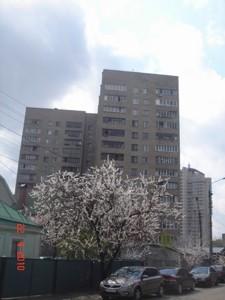 Квартира Сосницкая, 10, Киев, Z-590915 - Фото