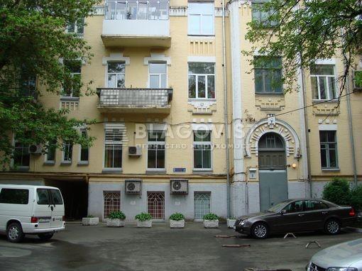 Офис, H-40702, Музейный пер., Киев - Фото 2