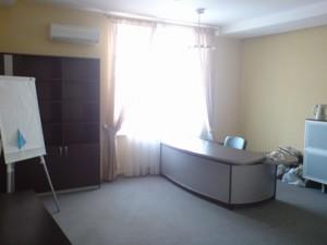 Офис, Круглоуниверситетская, Киев, Z-585405 - Фото 18