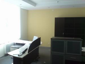 Офис, Круглоуниверситетская, Киев, Z-585405 - Фото 19
