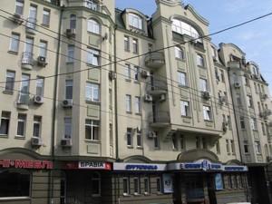 Офис, Дмитриевская, Киев, Z-1807842 - Фото3