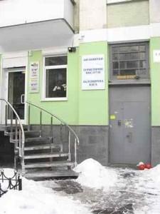 Офіс, Велика Васильківська, Київ, G-18491 - Фото 3