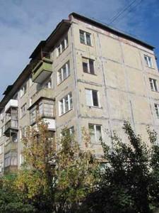 Офис, Мира просп., Киев, R-5138 - Фото