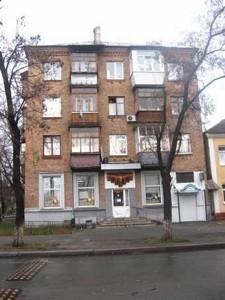 Склад, Новодарницкая, Киев, I-819 - Фото2