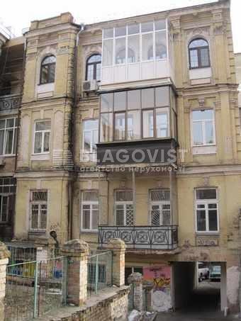 Квартира A-109007, Большая Васильковская, 23в, Киев - Фото 2