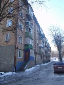 Квартира Сеченова, 10 корпус 2, Киев, Z-1688081 - Фото3