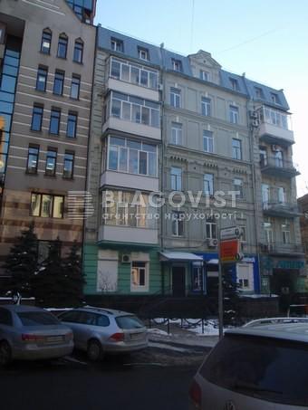Кафе, Хмельницкого Богдана, Киев, E-38671 - Фото 10