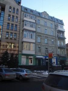 Квартира Хмельницкого Богдана, 57, Киев, E-29655 - Фото3