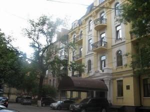 Квартира Пирогова, 6, Киев, R-202 - Фото