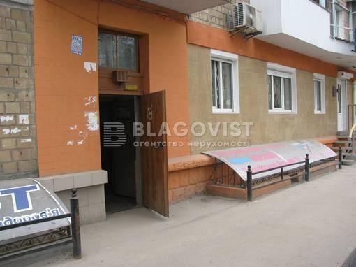 Нежилое помещение, Z-588269, Чоколовский бул., Киев - Фото 2