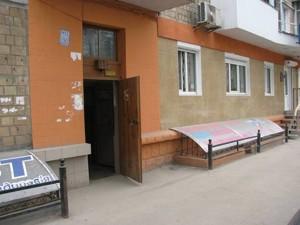 Нежитлове приміщення, Чоколівський бул., Київ, Z-588269 - Фото 14