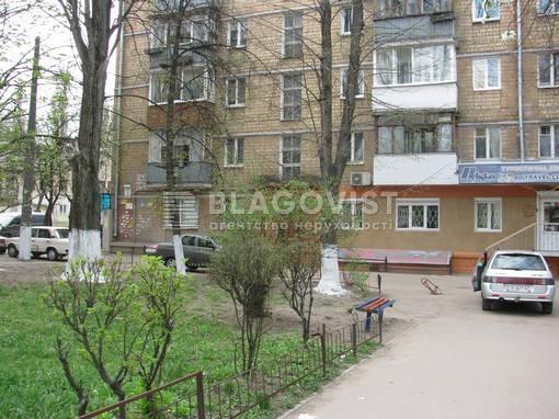 Нежилое помещение, Z-588269, Чоколовский бул., Киев - Фото 1