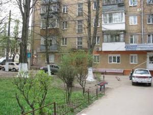 non-residential premises, Chokolivskyi boulevard, Kyiv, Z-588269 - Photo