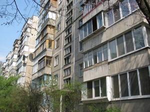 Квартира Волгоградська, 31, Київ, Z-175221 - Фото2