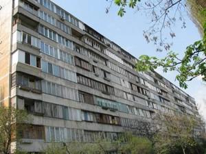 Квартира Волгоградская, 31, Киев, Z-560052 - Фото