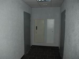 Офис, Вышгородская, Киев, M-13151 - Фото 12