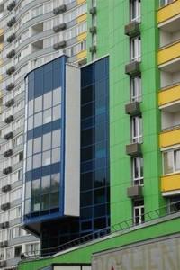 Офис, Вышгородская, Киев, M-13151 - Фото 20