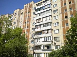 Квартира F-39078, Попова пер., 5, Киев - Фото 1